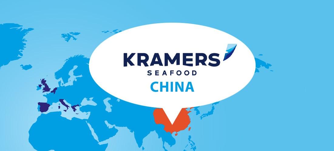 china-kramers-seafood